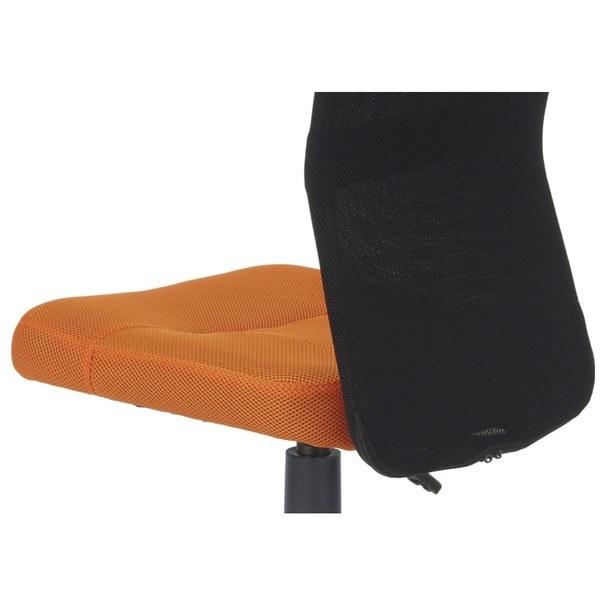 Kancelářská židle BAMBI oranžová/černá 8