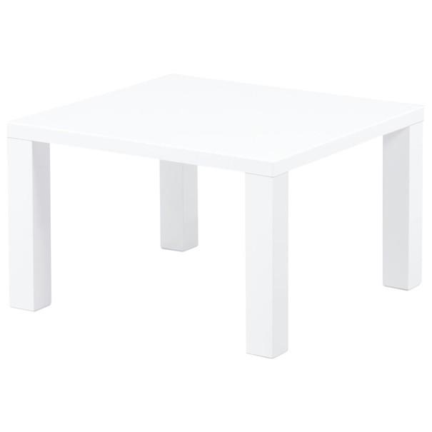 Sconto Konferenční stolek BARCELONA bílá - nábytek SCONTO nábytek.cz