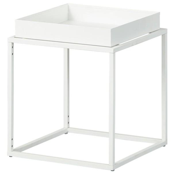 Sconto Přístavný stolek CLUB NY bílá - nábytek SCONTOnábytek.cz