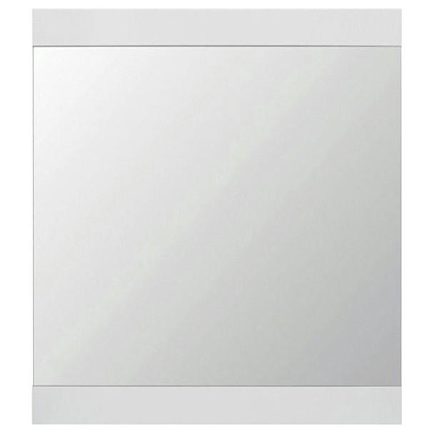 Zrkadlo FELINO 8 biela 1