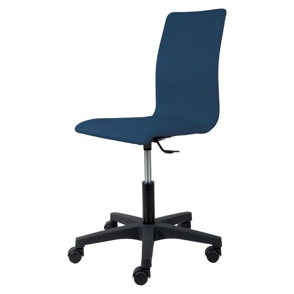 Sconto Kancelářská židle FLEUR modrá - nábytek SCONTO nábytek.cz