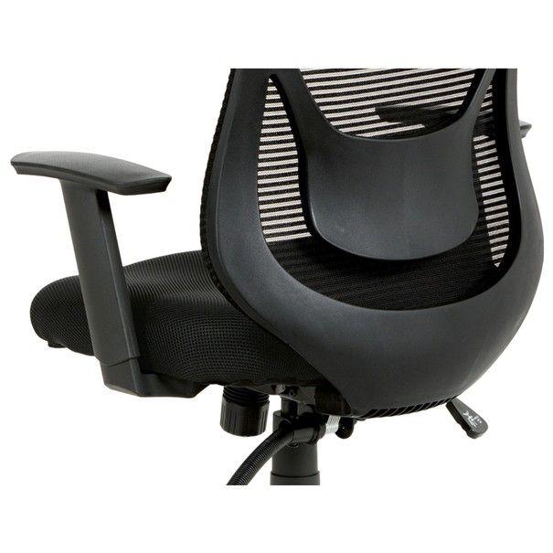 Kancelářská židle GEORGE černá 13