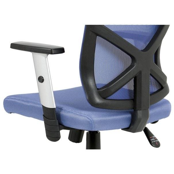 Kancelářská židle PETER modrá 9