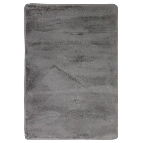 Sconto Koberec RABBIT NEW tmavě šedá, 160x230 cm - nábytek SCONTO nábytek.cz