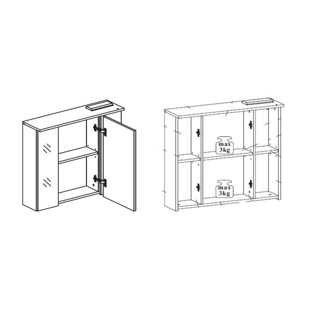 Zrcadlová skříňka SPLASH bílá/zrcadlo 3