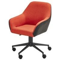 Kancelářská židle ANCE červená/černá 1
