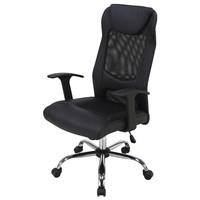 Kancelárská stolička BRAMPTON čierna 1
