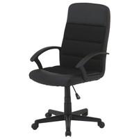 Kancelářská židle CROSS černá 1