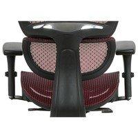 Kancelářská židle GERRY červená 14