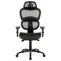 Kancelářská židle GERRY černá 2