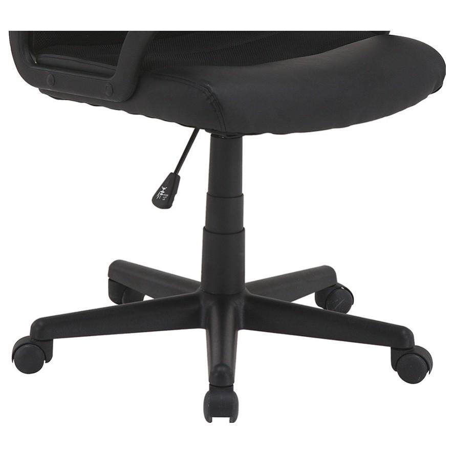 Sconto Kancelárska stolička CROSS čierna Moderná kancelárska stolička.
