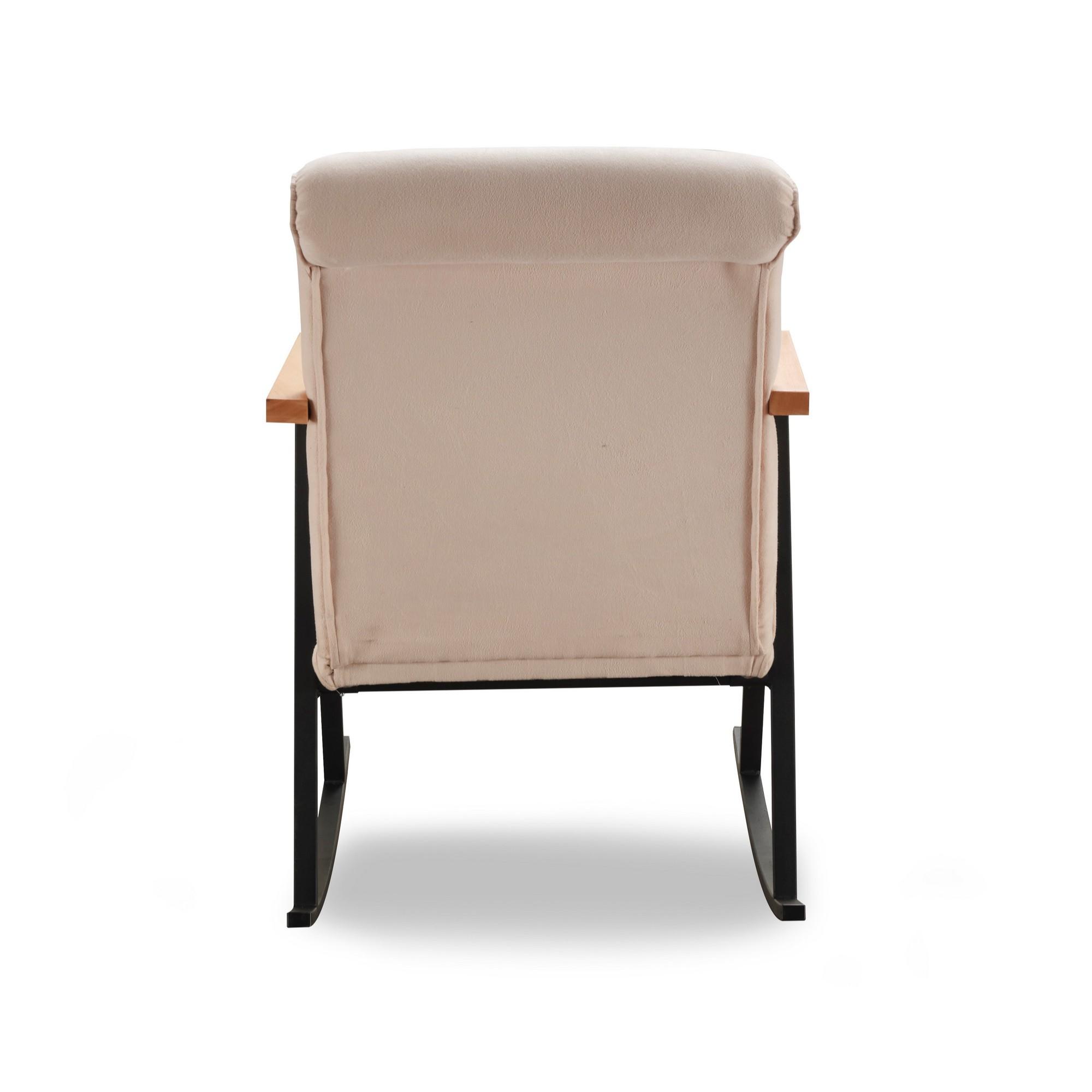 Sconto Křeslo YOKA krémová Klasika obýváků i ložnic po několik generací v moderním kabátu, takové je houpací křeslo YOKA.